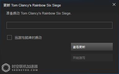 彩虹六号在steam上注册步骤三十七