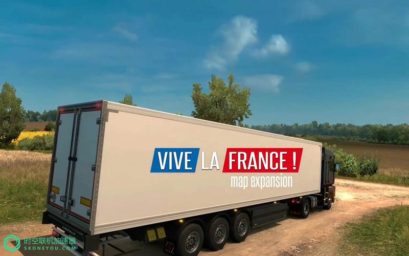 欧洲卡车模拟2线上模式用什么加速器?