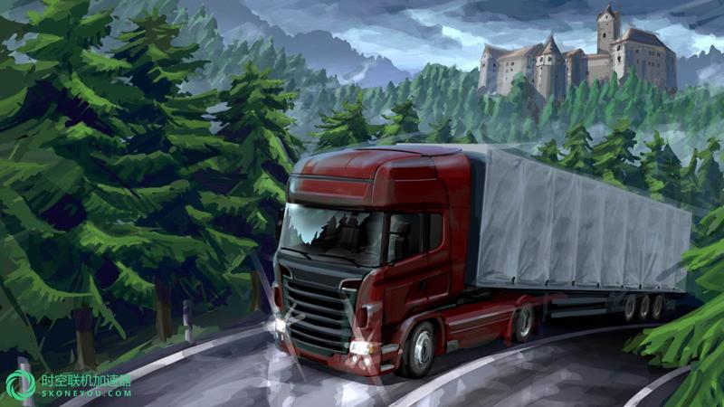 欧洲卡车模拟2游戏必备加速器