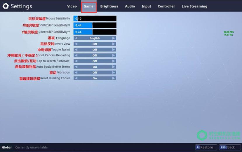 游戏鼠标语言、常规操作设置
