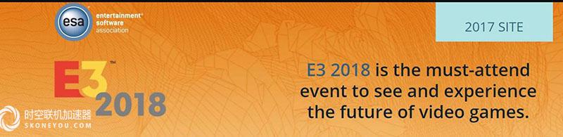 E32018展