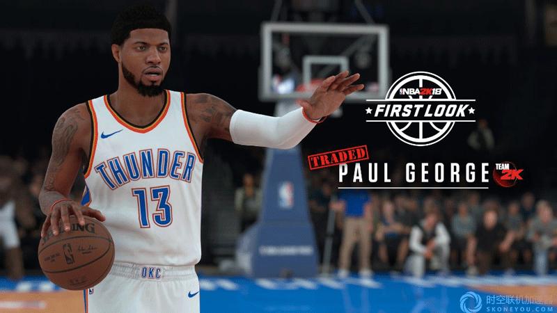 NBA2K18游戏用什么加速器好?