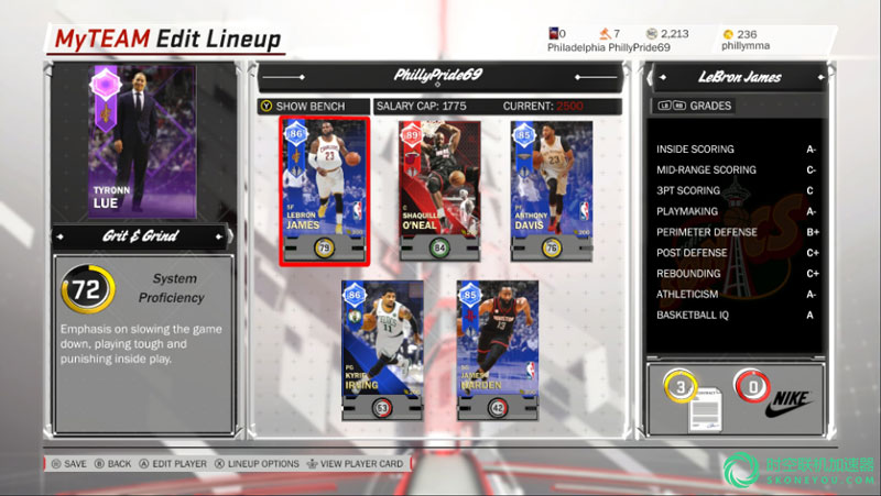 NBA 2K18社区新模式用什么加速器?