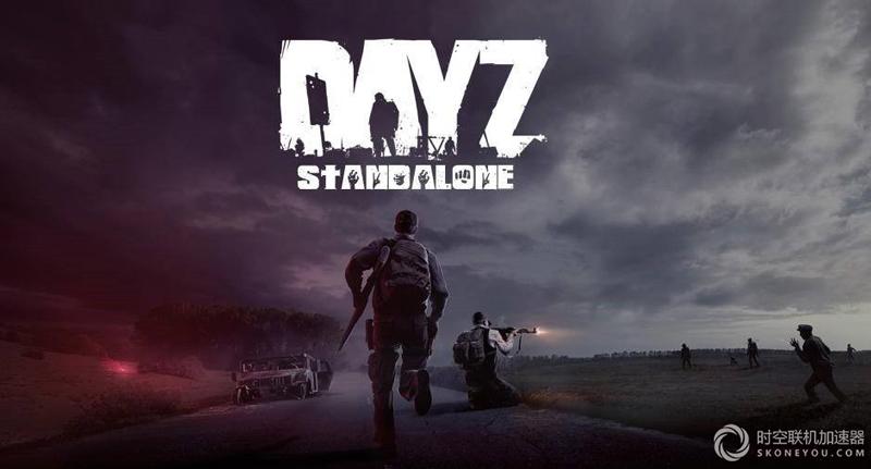 Dayz终于要结束漫长的EA测试 明年会有大更新