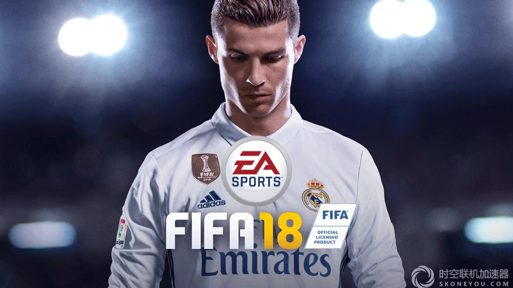 FIFA 18试玩版今日放出可供玩家试玩