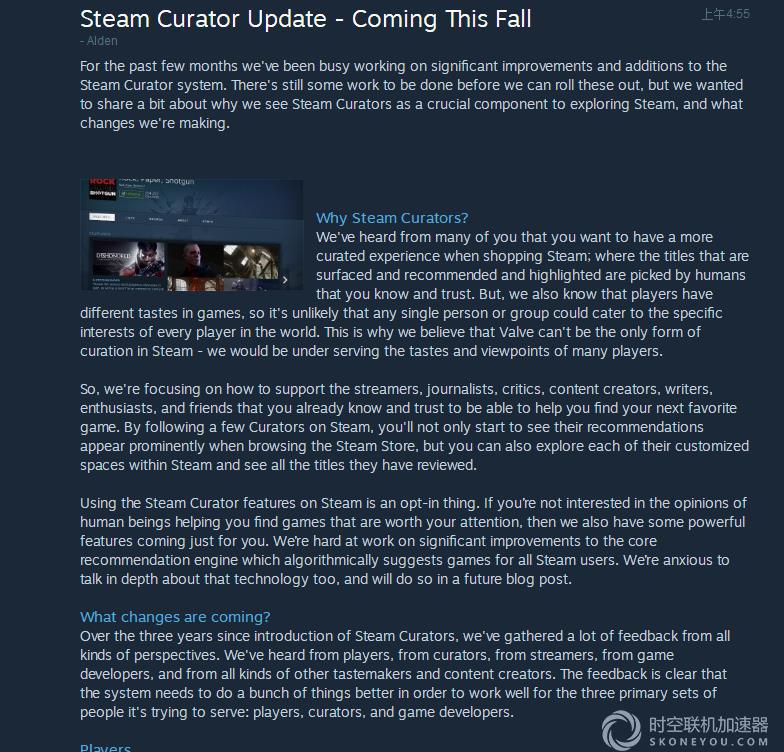 """Steam新增的""""鉴赏家人脉""""功能正式上线"""