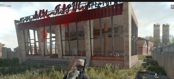 绝地求生:大逃杀建筑物